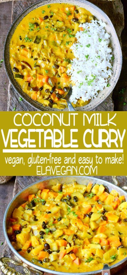 Easy Vegetable Curry In 2020 Vegetable Curry Curry Recipes Vegetarian Easy Vegetable Curry