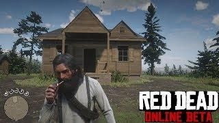 Multiplayer Online Properties House Tour Red Dead Redemption 2