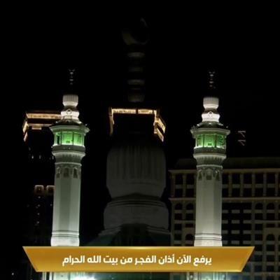 Icymi جديد من منتدى ربيع Islamic App Advertising Ads Egypt Today