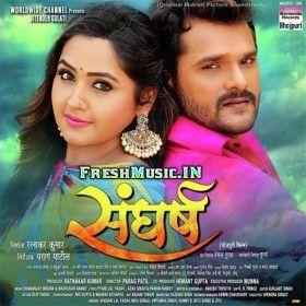Sangharsh (Khesari Lal Yadav) 2018 Mp3 Songs, Latest Bhojpuri Movie Film Mp3  Songs Free Download and Online Play | Mp3 song, Movie songs, Mp3 song  download