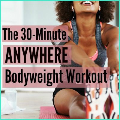 Take this to the park, to your hotel room or just in your own home. There are no excuses to miss your workout with this awesome fat-burning, strength-building routine!