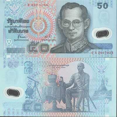 Scwpm P102r Tbb B172d 50 Baht Thai Banknote Uncirculated Unc 1997