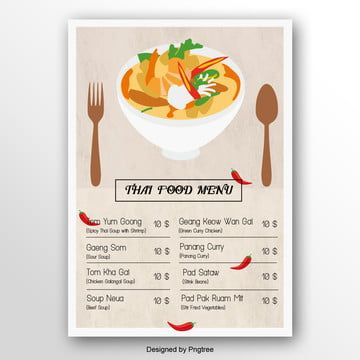 เมน อาหารท องถ นไทย อาหารไทย อาหาร อาหารไทย ร านอาหาร