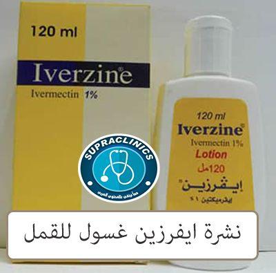 ايفرزين غسول للقمل Pharmacy Hand Soap Bottle Health