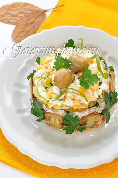 салат осенний с курицей,грибами,кукурузой рецепт