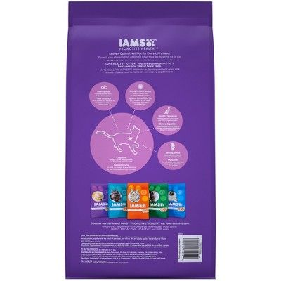Iams Proactive Health Kitten Dry Cat Food 7lbs Dry Cat Food