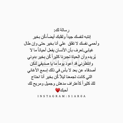 Pin By دمعه امي دمعه امي On Arabic Love Quotes Islamic Love Quotes Words Quotes