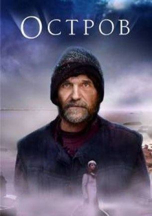 Gloria Tv The More Catholic The Better Cine Y Literatura Cine Islas