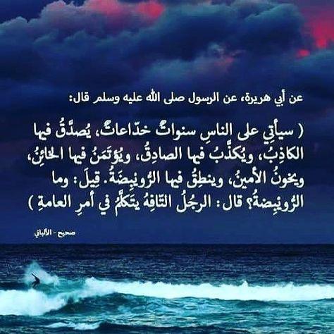 سبحانه من ارسله وعلمه صلى الله عليه وسلم Instagram Instagram Posts Post