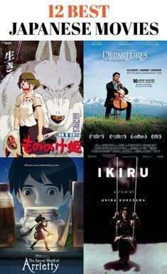 12 Best Japanese Movies to Watch • Just One Cookbook