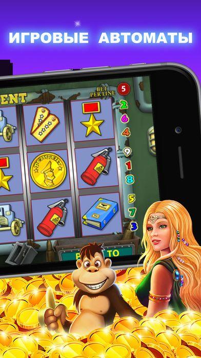 Играть в игровые автоматы выплаты на карту казино live blackjack