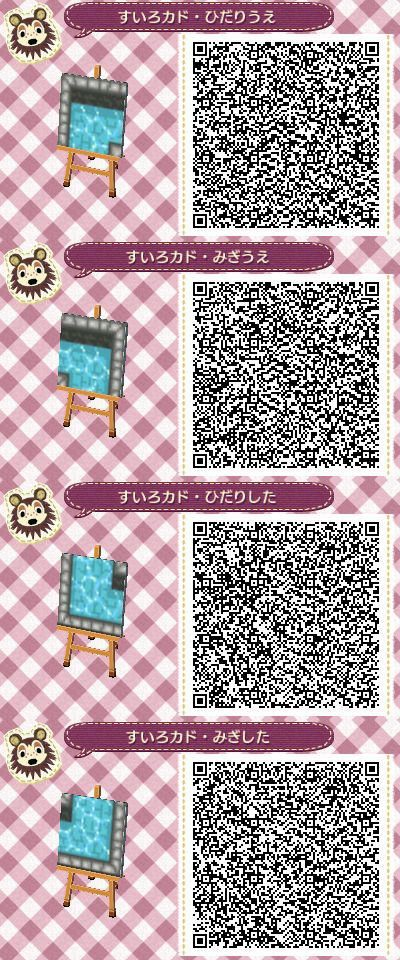 Qr Codes For Ac Addicts Water Moat Around Your House Animal Crossing Ac New Leaf Acnl Bodendesigns