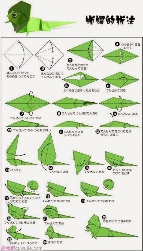 Read more about Learning Origami #origamicraft #origamipattern