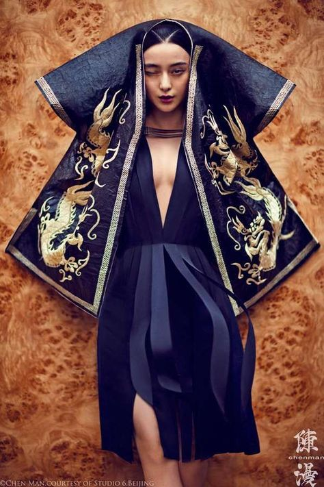 Ornate Oriental Editorials - The i-D Magazine Fan Bingbing Feature Decadent Attire (GALLERY)