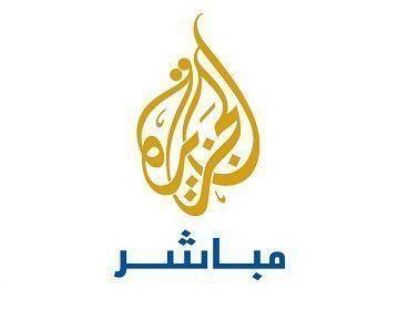 تردد قناه الجزيرة مباشر على النايل سات Channel Logo Arabic Calligraphy Arabic