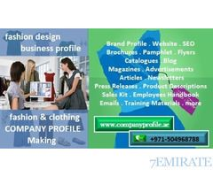 971504968788 Fashion And Clothing Company Profile Making In Uae Clothing Company Company Profile Fashion