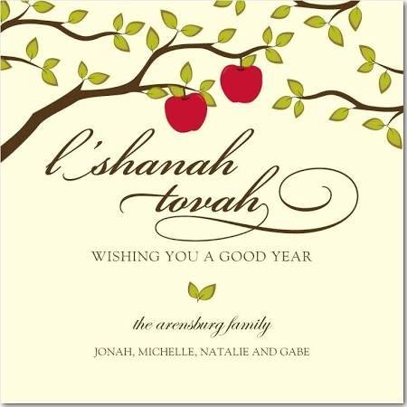 rosh hashanah cards - Google Search
