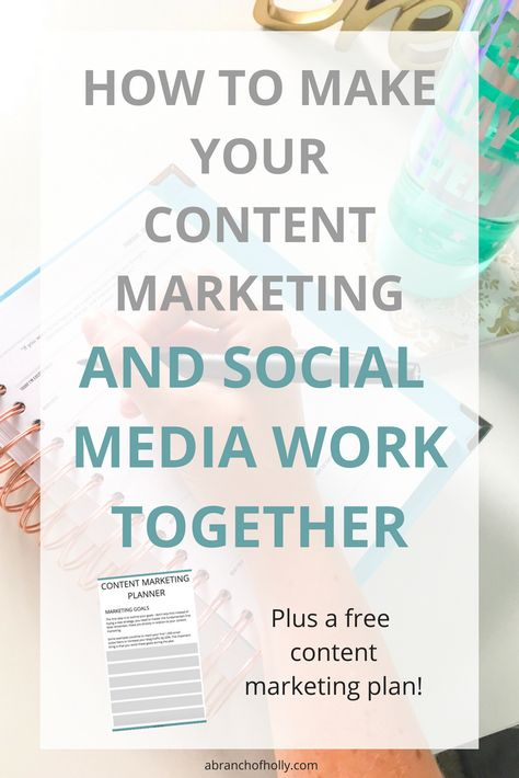 HOW TO MAKE YOUR CONTENT MARKETING AND SOCIAL MEDIA WORK TOGETHER