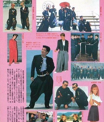 やっぱり昔はオンナもオトコも最高 80年代 #ヤンキー #不良#スタイル ...