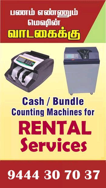 Pin On Cash Counting Machine Services Repairers Erode