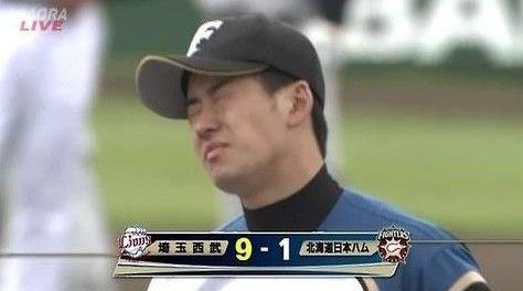 樹 年俸 佑 斎藤