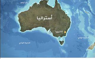 العالم اليوم صورة مزيفة تظهر جنديا أستراليا وهو يضع سكينا على ح Movie Posters Poster Movies
