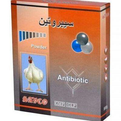 يستعمل هذا المستحضر في علاج كل من الأمراض التالية الجمرة الخبيثة العدوى بالجراثيم المعوية التسمم الدموي النزفي الانتروتوكسيمي Baseball Cards Baseball Cards