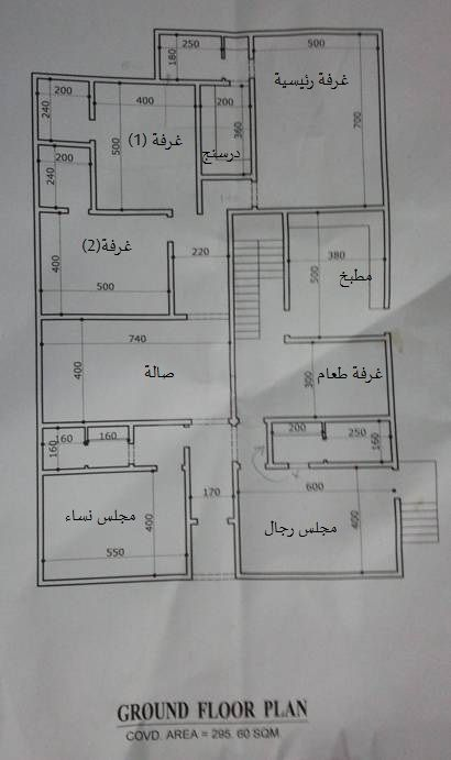 Qbdhw35 Jpg 410 691 Simple House Plans Square House Plans Basement House Plans