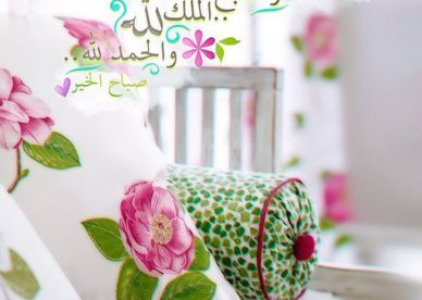 بالصور أصبحنا وأصبح الملك لله عالم الصور Good Morning Images Flowers Good Morning Flowers Beautiful Morning Messages