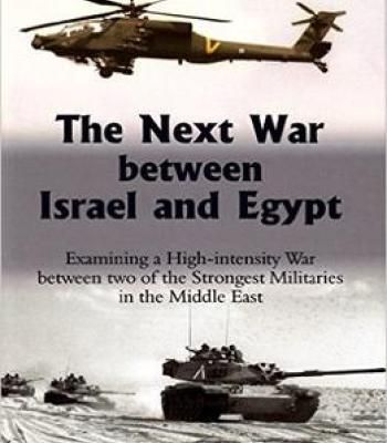 Image result for המלחמה הבאה נגד מצרים