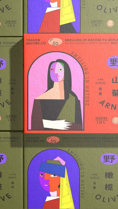 Wild skincare brand and package design by studio 2333