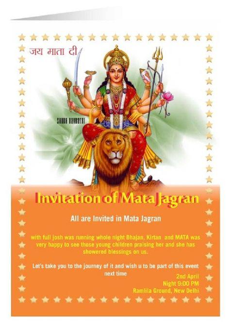 Creative Birthday Invitation Card Jagran In 2019 Birthday