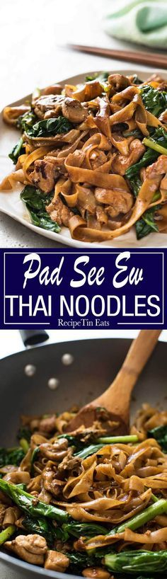 Thai stir fried noodles pad see ew recipe fried noodles recipe pad see ew a real restaurant quality thai stir fried noodles recipe its easy and fast forumfinder Choice Image