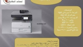 Pin By Souk Dialy On Kely Create Classifieds Site