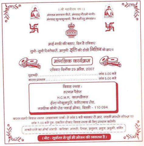 Handmade Birthday Invitation Card Matter In Hindi