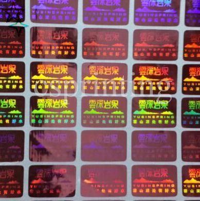 Cheap Custom Made Security Transparent Laser Hologram Sticker - Custom made stickers cheap