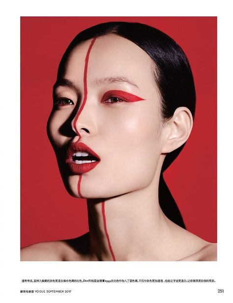 Ling Liu Models Red-Hot Makeup Looks in Vogue China