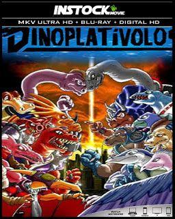 Dinoplativolos Un Grupo De Dinosaurios Evolutivos Intergalacticos Llamados Dinoplativolos Viajan A La Tierra Dinoplativolos Anime Gratis Dibujos Animados