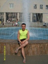 Частные объявления знакомства с девушкой город ярцево частные объявления 2106 в иркутске