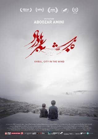Kabul City In The Wind Cityguide Kino News Busfahrer Kleine Bruder