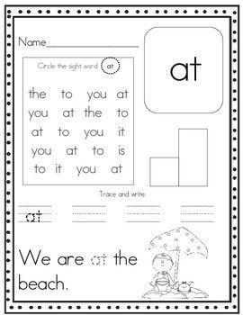 Super Sight Word Worksheets Set 2 Sight Word Worksheets Kindergarten Worksheets Sight Words Sight Word Flashcards Sight word practice worksheet
