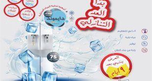 عروض نستو الرياض اليوم 3 يونيو حتى 9 يونيو 2020 عروض 5 و 10 و 15 و 20 ريال 10 Things