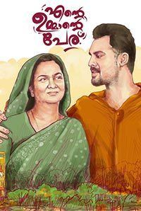 List of Pinterest malayalam movie download images & malayalam movie
