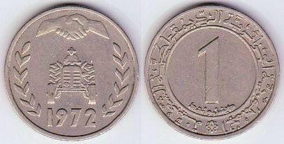 العملات النقدية الجزائرية Coins Art Personalized Items
