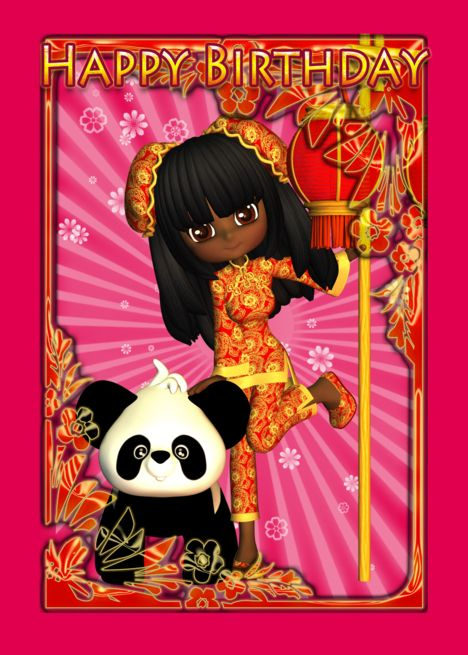 African American Birthday Card With Moonies Little Cutie Pie Card