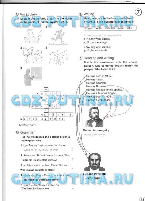 Алгебра 7 класс идз а.п.шестаков