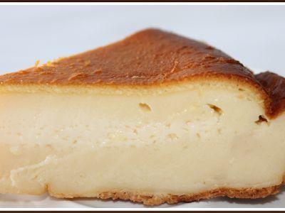 Pastel De Arroz Bilbao Receta Petitchef Receta Pastel De Arroz Recetas De Pastel De Arroz Pastel De Yogurt