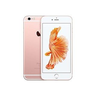 best deals on iphone 6s 64gb rose gold