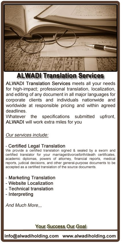 We provide certified translation Services for personal and business - best of marriage certificate translation from spanish to english sample