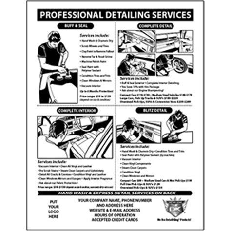 Image Result For Car Detail Checklist Equipment Car Detailing Car Checklist